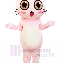 New Arrival Light Pink Pet Cat Mascot Costume Animal